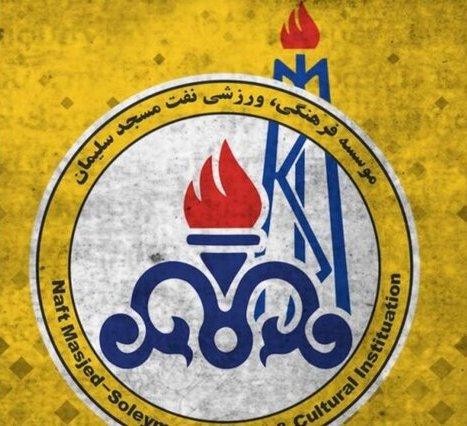 باشگاه نفت: مذاکره با حسینی غیراخلاقی است
